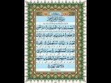 SHAKIR QASAMI TRANSTION ENGLISH SURAH FATHIA