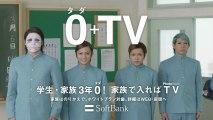 #softbank #gakuwari #aya ueto #shirato family #golden bomber #atsuko maeda #akb48 #mobile phones #jpop #funny
