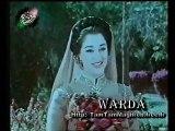 WARDA : Al Ward / الورد