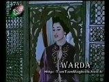 WARDA : Helm Allayali / حلم الليالي