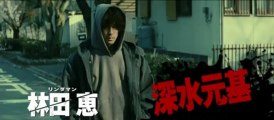 Trailer: Crows EXPLODE