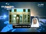 مواجهة بين المحامي دوخي الحصبان و محمد السبتي في برنامج المشهد السياسي ـ  ج2
