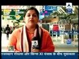 Saas Bahu Aur Saazish SBS [ABP News] 14th April 2013 Video Pt3