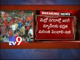 Terrorists can strike IPL matches - IB warning