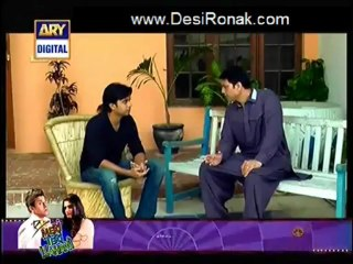 Meenu Ka Susral - Episode 14 - April 16, 2013 - Part 1