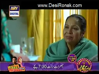 Meenu Ka Susral - Episode 15 - April 17, 2013 - Part 1