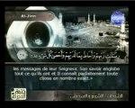 Islam - Sourate 72 - Al Djinn - Les Djinns - Le Coran complet en vidéo (arabe_français)