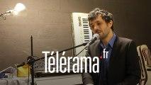 Albin de la Simone en Télérama Studio Session 2/2 : Sur mes épaules