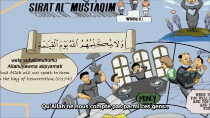 Il est Allah, Unique - Nouman Ali Khan