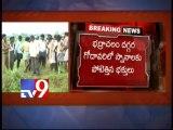 Devotee missing in Godavari at Bhadrachalam