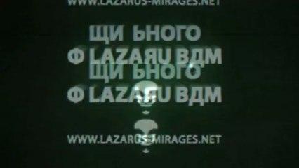 LAZARUS lève le voile.