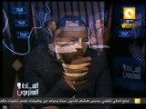 الفريق حسام خير الله وكيل جهاز المخابرات الأسبق .. في السادة المحترمون
