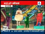 Reality Report [ABP News] 25th April 2013 Video Watch Online