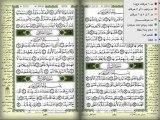سورة الليل عبد الباسط عبد الصمد اسمع واقرا معه