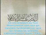 Sourate 25 - Al Furqan - Shaykh Soudais (magnifique passage - excellente récitation)