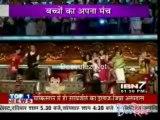 Serial Jaisa Koi Nahin [IBN7 News] 29th April 2013pt2