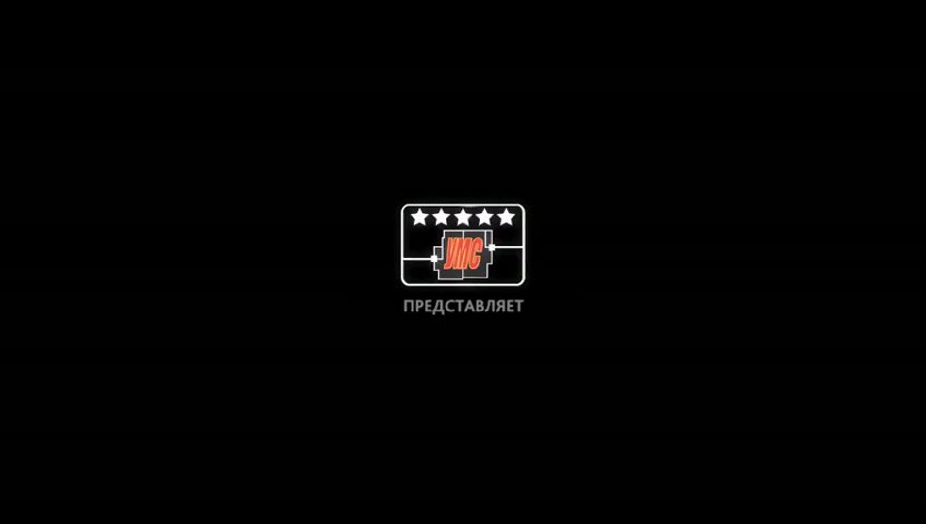 Работодатель смотреть онлайн фильм (ссылка на фильм под видео)