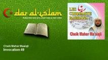 Cheik Maher Maaiqli - Invocation 49 - Dar al Islam