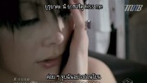 [MNB] ANNA TSUCHIYA inspi' NANA (BLACK STONES) - rose PV [THAI SUB]