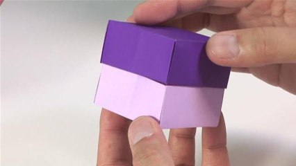 How To Make An Origami Paper Box