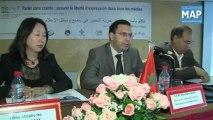 Conférence à Rabat sur la liberté d'expression dans le cadre du Festival de la liberté de la presse au Maroc