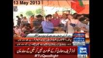 Remix: Aaaway Yaad Sajan de Rah Rah k Dedicate to PTI Khanلکھ وار بھلایا بھل دی نہیں، آوے یاد سجن دی رہ رہ کے