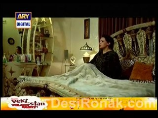 Meenu Ka Susral - Episode 89 - August 28, 2013 - Part 2