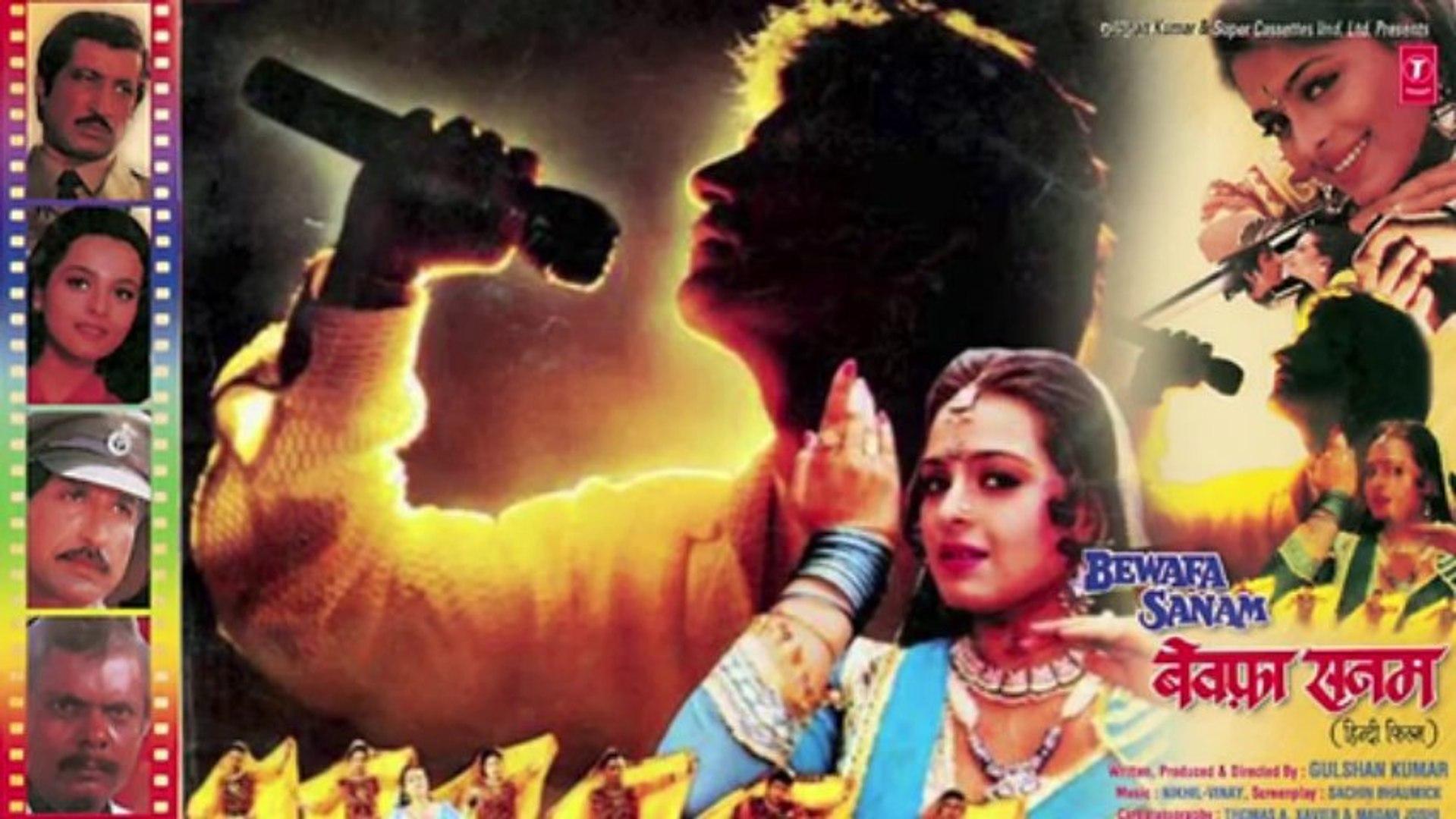 Wafa Na Raas Aayee Full Song (Instrumental) _ Bewafa Sanam _ Krishan Kumar,  Shilpa Shirodkar - video dailymotion