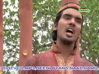 Farsh Makhmal Per Sone Walo   Muzaffar Raza Arvi   Chishti   Hindi Devotional