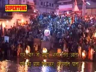 Ganga Maiya Ki Aarti   Kar Bhole Se Pyar Pata Nahi Ke De De   Haryanavi