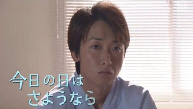 [ドラマ] 24時間TV36 ドラマSP -今日の日はさようなら- 1-2