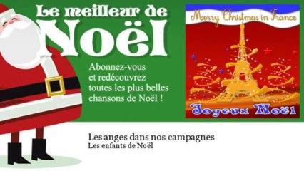 Les enfants de Noël - Les anges dans nos campagnes