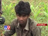 Tv9 Gujarat - Villagers killed couple dubbing them as witch in Chhota Udaipur