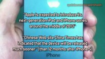 iPhone 5s iPhone 6 Leaked Photos, Features + Release Date (Rumors) - Apple iPhone 5s