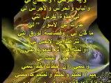 جدارية محمود درويش Mahmoud darwich ver MP4