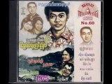 NP   Khmer  Oldies  Music