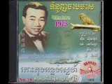 MP   Khmer  Oldies