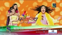Parvarish - Kuch khatti Kuch Meethi Promo 720p 8th May 2013 Video Watch Online HD