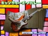 キャンディーズ・メドレー (guitar cover)