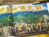 Shen Yun Performing Arts с успехом выступает на Гавайях