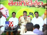 UPA and A.P government fails to check corruption - Chandrababu