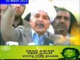 PMLN Mian Shahbaz Sharif is a Lier