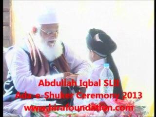 Abdullah Iqbal HFS 1st Ada-e-Shuker ceremony for Huffaz 2013