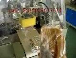 【flow pack】 【HFFS】 flow pack wrapper in flow packaging machines