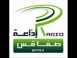 Startup Weekend Kerkennah sur Radio Sfax