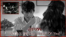 2PM - A.D.T.O.Y. (All Day I Think Of You) k-pop [german sub]