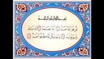 Coran, Sourates  Al-Fatiha, Al Nas, Al Falak, Al Ikhlas ... Al Asr (Saad Al Ghamidi)