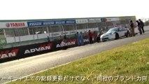 Nissan GT-R 2012, présentation