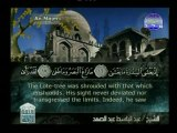 عبد الباسط عبد الصمد - سورة الطور الآية (24) - سورة النجم الآية (25