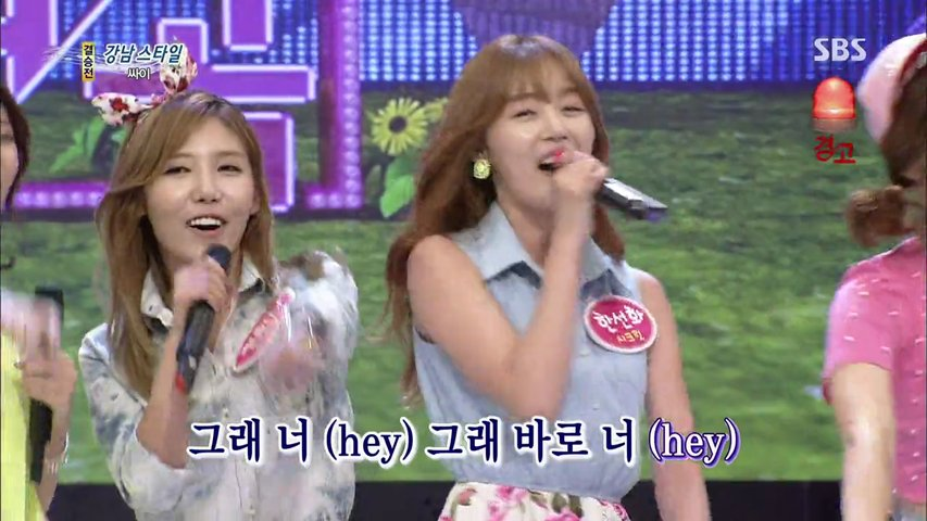 130519 Sunhwa & Secret do Gangnam Style (1000 Song Challenge)